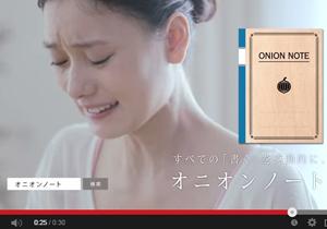 マイクロソフトの斬新な動画広告 架空の企業と製品で注目を集め、後から商品を紹介
