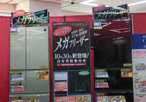 シャープの新冷蔵庫、なぜ大きく進化?理由は冷凍食品の進化?冷凍室巨大化で不満解消