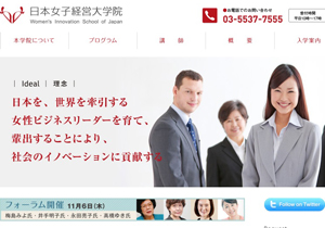 日本はなぜ女性管理職が少ない?欧米と何が違う?女性活躍の制度づくりの課題とは