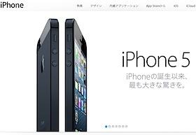 iPhone一人勝ちに変調、脱アップル化進めるメーカーの業績が堅調にの画像1