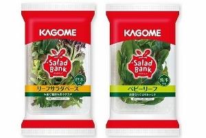 広がるカット野菜市場、カゴメ参入で競争過熱 伸び悩む野菜需要、各社商品差別化図るの画像1