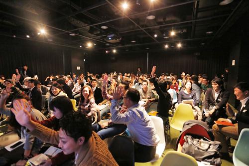 異色の働き方フェス、なぜ大盛況?多分野の社会人と若者3千人が対話、ユニーク企画満載の画像1