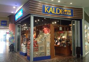 カルディ、人気の秘密 独自サービスが起爆剤、女性&現場本位の店舗活性化で顧客引き寄せの画像1