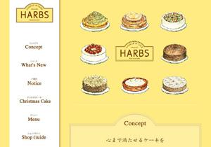 超人気ケーキ店HARBS、カロリー非公表の謎 おいしさの秘訣がそこに…の画像1