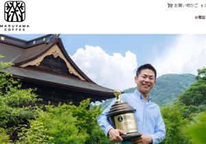 バリスタ大国・日本?知られざる世界 コーヒー豆生産から関与、農業活性化にも寄与