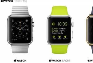 アップルウォッチの脅威 腕時計業界、スマホで壊滅的打撃のガラケーやカメラの二の舞いかの画像1