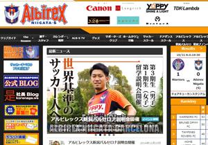アジアで活躍する日本人サッカー選手急増 引退後にも好都合、海外進出阻む特殊事情もの画像1