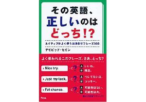 「After you.」の意味はどっち? 日本人が勘違いしやすい英語フレーズ4選の画像1