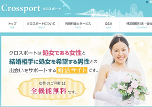 アラサー女性の3割が処女、アラフォー処女の理由 専用婚活サイトもオープンの画像1