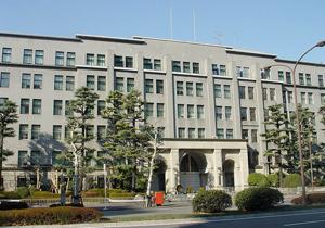 ムーディーズの日本国債格下げ、財務省謀略説広がる 消費再増税のための売国行為かの画像1