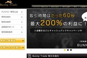 年収1千万円も可能?超簡単&低いリスクで稼げる、楽しいギャンブル?の画像1