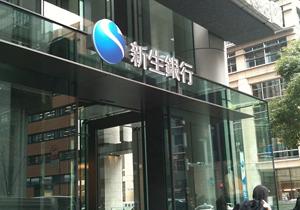 外資系ファンド、8兆円税金投入の銀行をむさぼり巨額利益 無知な日本政府を手玉にの画像1