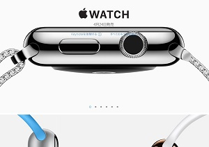 Apple Watch、若者女子50人中「買う」は0人…衝撃的な関心の低さ露呈の画像1