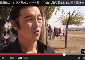 """最悪の結末となった日本人人質事件ーー「テロに屈しない」ために""""教訓""""とすべき姿勢とは"""