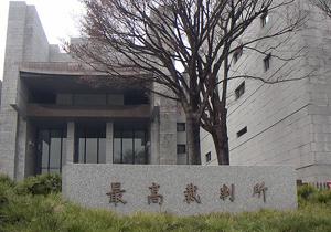 子供の遊びで死亡事故、親への1千万円の損害賠償命令が0円に?親の監督責任で異例判決