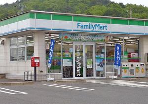 ファミマ、本部の不正追及する加盟店を突然契約解除 一方的に高額請求&店舗明け渡しの画像1