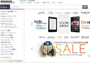 アマゾン、無料配送はなくなるのか?小売業、アマゾンとの死闘で膨大なムダ排除&利益向上の画像1