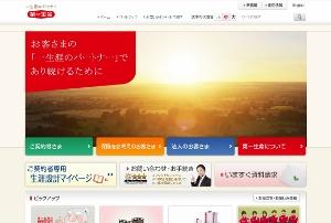 「もはや日本生命は相手ではない」第一生命、日生を大きく引き離し業界首位盤石か