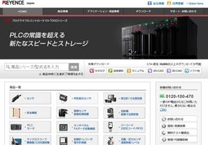 40歳で1662万円、謎多き日本一の高給企業?の画像1