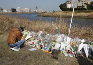 学校現場から失われたものーーなぜ【川崎中1殺害】を防ぐことができなかったのか