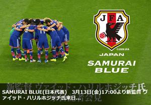 日本は、なぜサッカー強豪国になれない?サッカー愛好家すら見ないJリーグの深刻な魅力薄の画像1