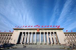 中国主導のアジア投資構想に日米が反発 腐敗増長や「生活の質」犠牲の懸念の画像1