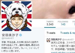 安田美沙子、腹黒さに批判殺到「私の料理本は全部手づくり」で木下優樹菜らを蹴落とし?の画像1