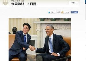 鉄道輸出戦争で日本窮地?また中国が異常安値で日本を脅かす 「過剰な技術」がアダかの画像1