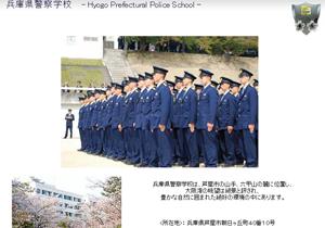 恐怖の警察学校、執拗な暴力&退職強要の実態発覚!4分の1が退職、ついに訴訟への画像1