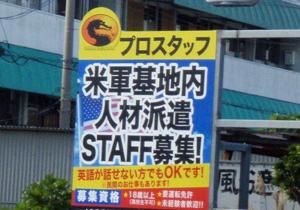 沖縄、「沖縄」でなくなるほどの劇的変動 イオンモールやUSJ進出、○量が190倍