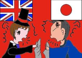 """かつて日本にもあった?外国技術を""""マネ""""するという国家戦略の画像1"""