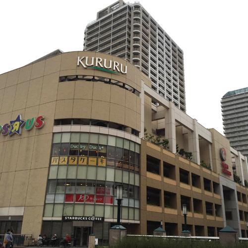 北朝鮮系パチンコ店と保育施設が同居…府中駅前の奇異な複合ビルで、重大トラブル勃発!の画像1