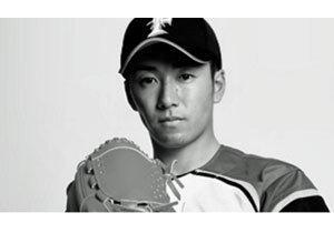 日本ハム・斎藤佑樹投手に復活の秘策!? 誰もが注目した「アノ頃」へ戻りたい!?