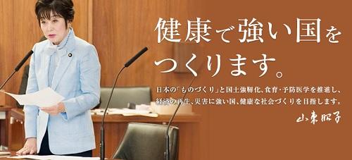 山東昭子「4人以上産んだ女性を表彰」の発想は戦前にもあった。誰も国のために子どもを産んでいるわけではない。の画像1
