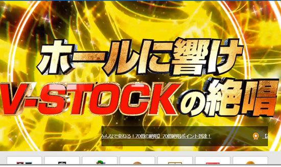 パチンコ『シンフォギア』大暴騰で「圧勝」!? 新基準機「最高価格」で2017年を完全制覇!!