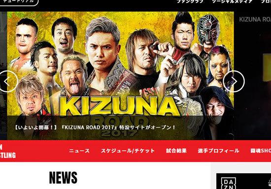 新日本プロレス「オカダVSオメガ」が伝説を超えた! これで年間ベストバウト候補が早くも3つ!! 真夏の最強決定戦「G1 CLIMAX」も始まる新日が灼熱!!!