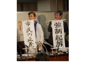 原発事故で東電元会長ら強制起訴 だが本当に法廷で真相解明できるのか?