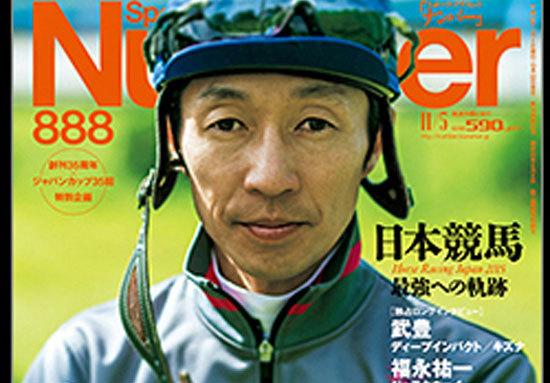 takeyutaka0223-1.jpg