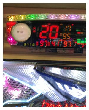 パチンコ「34連チャン」達成の新台!! ドンキホーテ谷村ひとしが伝授する「激アツ」台とはの画像2