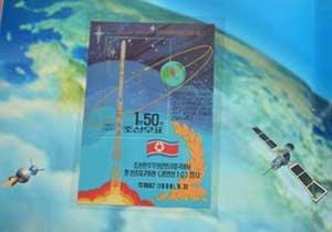 マニアの間で話題沸騰! 北朝鮮ミサイル発射記念の切手&テポドン絵巻「次はいったいどんなものが?」