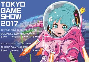 「東京ゲームショウ」、観客減は気のせい?ミサイル避難訓練も行われた会場レポート
