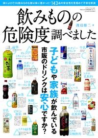 tokuho_140709.jpg