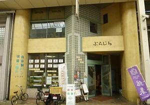 一日6百人殺到!広島の奇跡の喫茶店、何がスゴい?モーニング発祥は愛知じゃない?