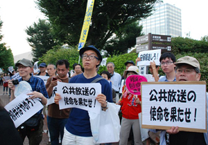 NHK、驚愕の「安倍政権ベッタリ」偏向報道が発覚!ついに国民が抗議の包囲網!