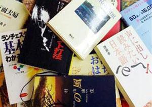 ツタヤ図書館、料理・美容・旅行の古本を大量購入…価値1円の本を千円で購入