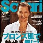 男の価値は日焼け肌で決まる!?ゴリ推し男性誌「Safari」のメンタリティとは?