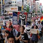 """「殺せ」「駆除する」在日韓国人""""憎悪デモ""""、差別反対派が東京大行進で対立激化"""