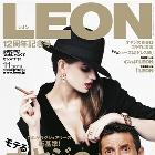 12周年の男性誌『LEON』、徹底的にブレない「オヤジのユートピア」追求の姿勢