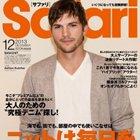 """なぜかニットの可能性追求する男性誌『Safari』に感じる、""""イラッ""""の正体とは?"""