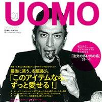 """""""幸福追求""""アイテムとしての本道を行く男性誌『UOMO』~えも言われぬザラっと感"""